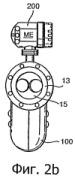 Измерительная система для среды, протекающей в трубопроводах, и способ измерения разности давлений внутри протекающей среды