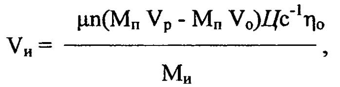 Способ движения импульсоида (транспортного средства) и трансформатор импульсов (устройство) для его осуществления