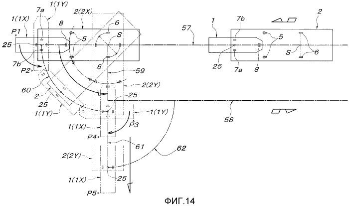 Устройство конвейерной транспортировки типа тележки и способ рулевого управления таким устройством