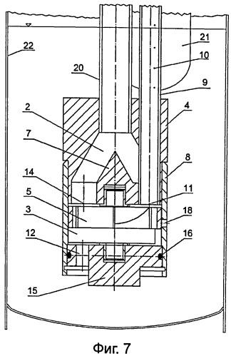 Устройство для регулирования двухфазного потока и переносной распылитель двухфазного потока