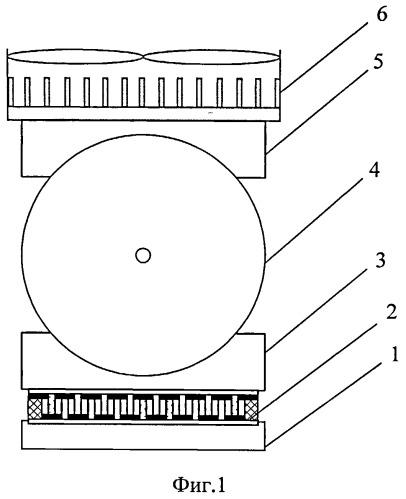 Устройство для охлаждения компьютерного процессора с применением возгонки