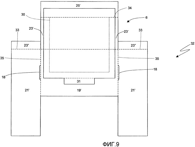 Жесткая упаковка с шарнирной крышкой, способ упаковки и машина для его выполнения