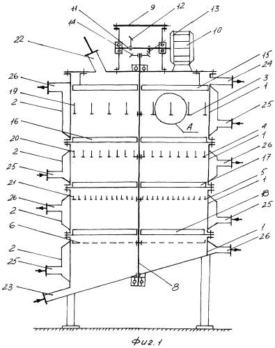 Аппарат для перемешивания фаз