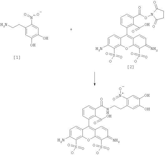 Способ идентификации модуляторов катехол о-метилтрансферазы