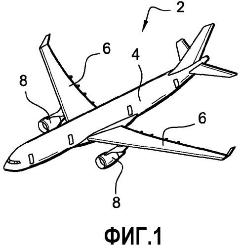 Способ определения электрической характеристики композитного материала для изготовления летательного аппарата