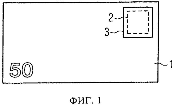 Защитный элемент с видимой в отраженном свете информацией и видимой на просвет информацией