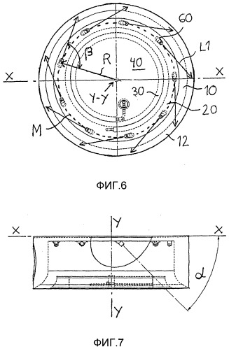 Оконечное устройство для подачи воздуха