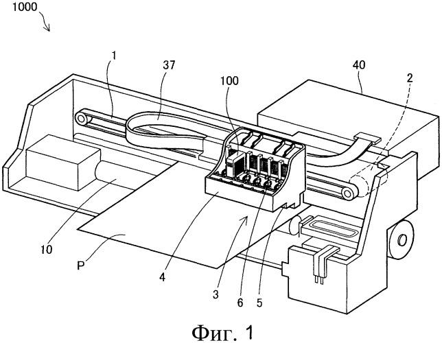 Система подвода материала для записи, печатная плата, структура и чернильный картридж для устройства потребления материала для записи