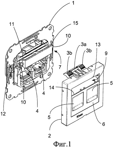 Электрическая розетка с носителем информации