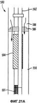 Способы и устройство для изоляции зон в стволе скважины