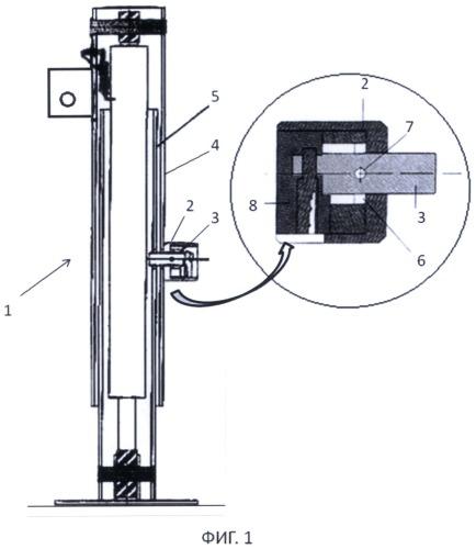 Устройство блокировки телескопической опоры строительной машины и способ защиты от угона строительной машины