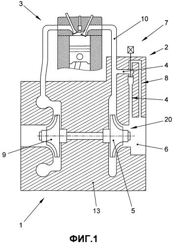 Турбонагнетатель, приводимый в действие выхлопными газами, снабженный байпасным клапаном