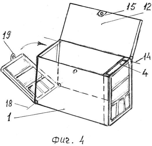 Устройство передачи телеизображения и показаний приборов с мобильного монитора