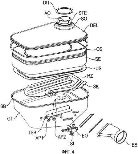 Посудомоечная машина с системой сорбционной сушки
