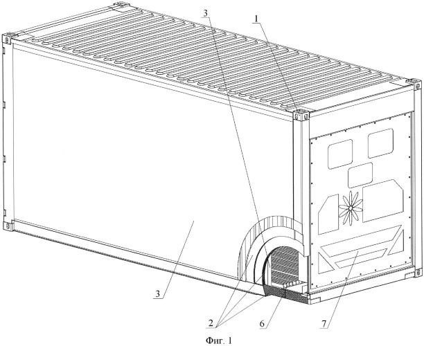 Контейнер для перевозки и хранения продуктов с поддержанием температурного режима