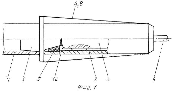Устройство для погружения труб в грунт