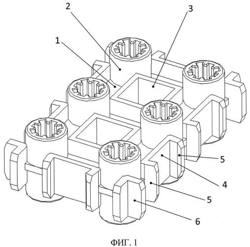 Элемент конструктора (варианты) и конструктор