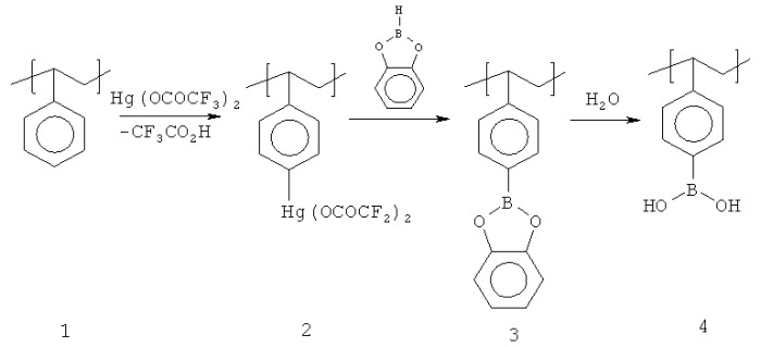 Способ получения борированных 1,2-полибутадиенов