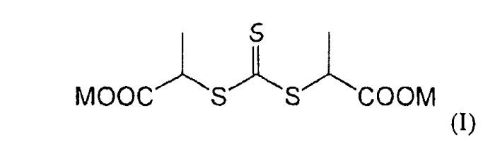 Применение амфифильных сополимеров в качестве агентов, улучшающих термостойкость и стойкость к уф-излучению хлорированных термопластичных материалов, содержащих наполнитель, способ получения указанных материалов