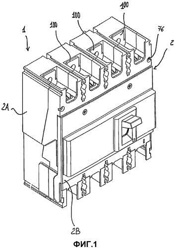 Управляющий механизм для устройства автоматического выключения и устройство автоматического выключения, содержащее этот механизм