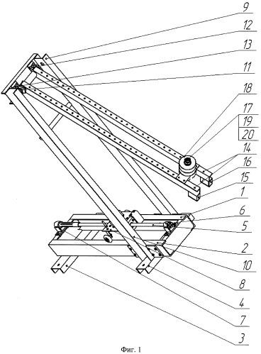 Устройство для моделирования хлыстового повреждения шейного отдела позвоночника