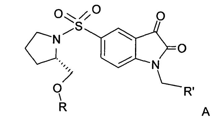 Производные изатина для применения в качестве агентов визуализации in vivo