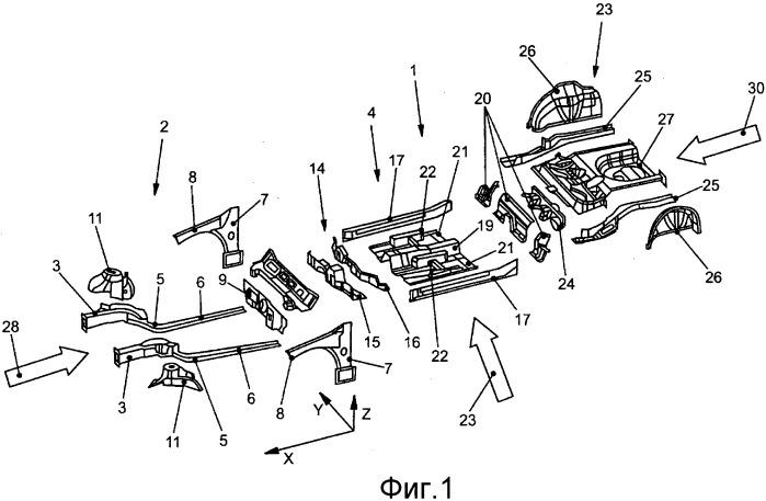 Структура кузова, в частности донная структура, для автомобиля