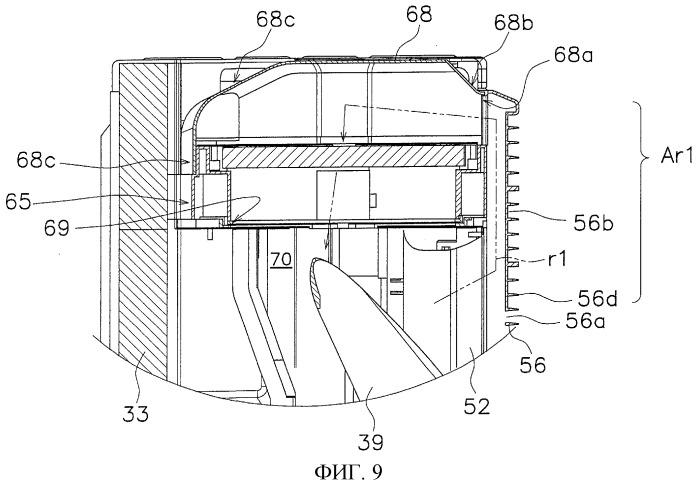 Наружный блок для кондиционера воздуха