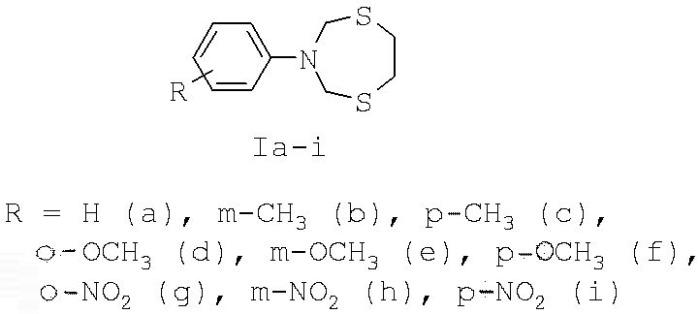 Способ получения 3-арил -1,5,3-дитиазепанов
