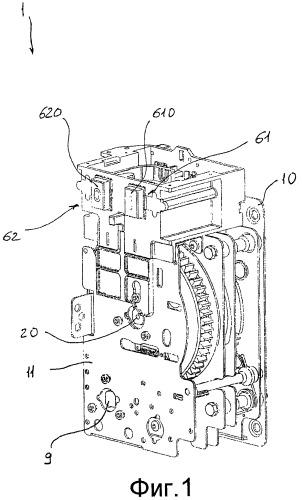 Приводной механизм для выключателей с плавким предохранителем среднего напряжения