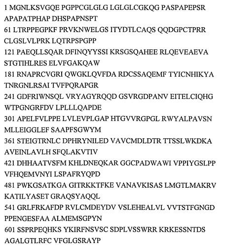 Нейротропное лекарственное средство и способ лечения органических заболеваний нервной системы, психоорганического синдрома и энцефалопатий различного генеза