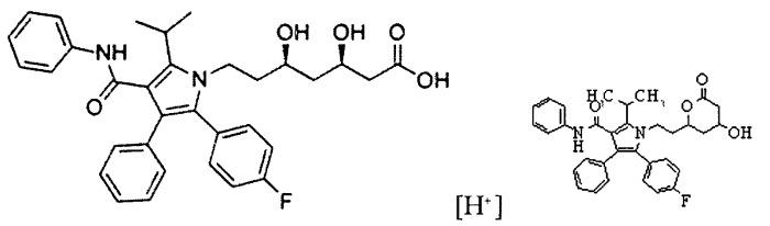 Антигипоксическое и гиполидемическое фармацевтическое средство, улучшающее коронарный и мозговой кровоток