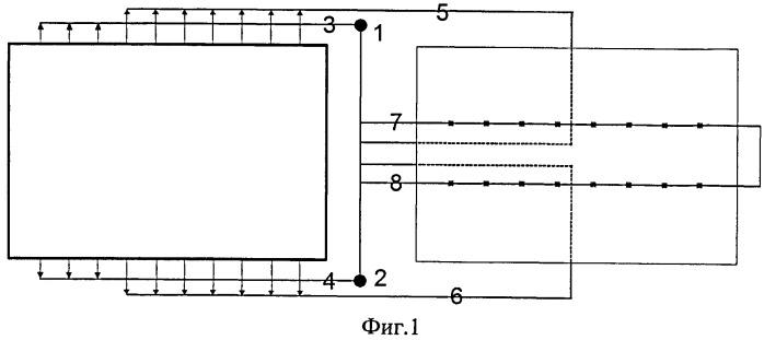 Ошиновка мощных алюминиевых электролизеров при их продольном расположении в корпусе