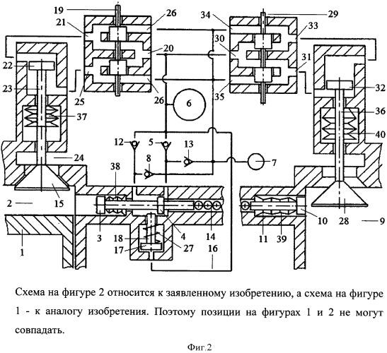 Способ зарядки рабочей жидкостью гидроаккумулятора системы гидравлического привода газораспределительного клапана и топливной форсунки энергией газов из двух цилиндров двигателя внутреннего сгорания
