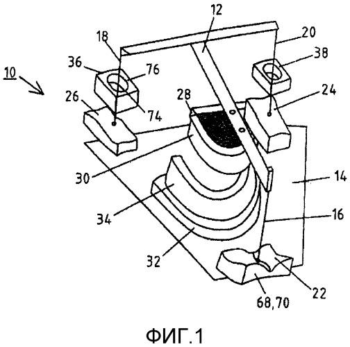Способ и устройство для создания дентальной модели