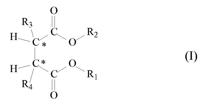 Способ получения ударопрочных пропиленовых полимерных композиций