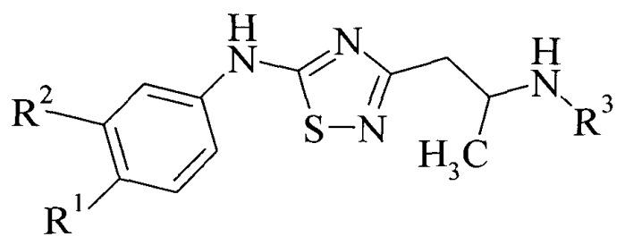 Производные 5-амино-3-(2-аминопропил)-[1,2,4]тиадиазола, обладающие противораковой активностью