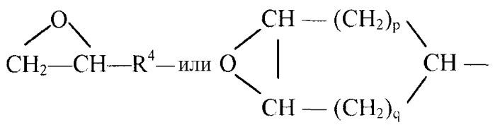 Каучуковая композиция на основе глицерина и функционализированного эластомера и протектор пневматической шины
