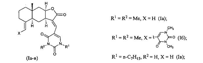13-е-(2,4-диоксо-1,2,3,4-тетрагидропиримидин-5-ил) эвдесманолиды, обладающие противоязвенной активностью