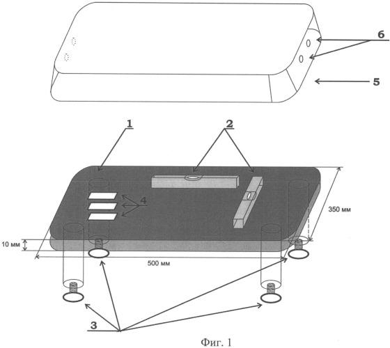 Способ получения стандартного качественного образца фации слюны для кристаллографии