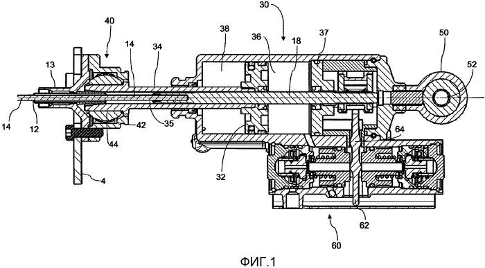 Система привода с сервомеханизмом для многоскоростной коробки передач транспортного средства