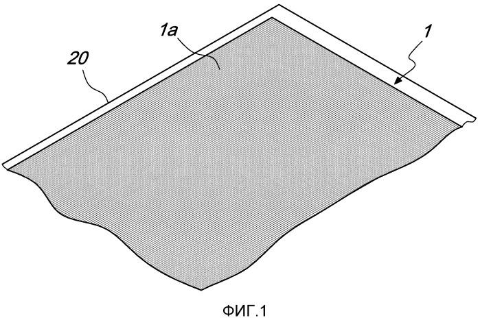 Способ изготовления проволочной сетки для формирования водяных знаков, проволочная сетка для формирования водяных знаков, аппарат для ее получения и защищенный от подделки документ
