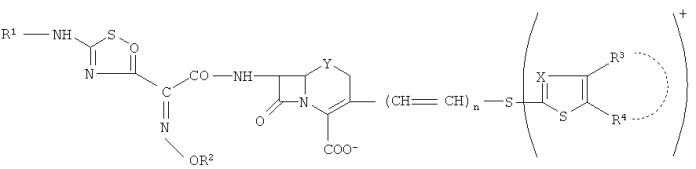 Растворимые дозированные формы, содержащие производные цефема, приемлемые для парентерального введения