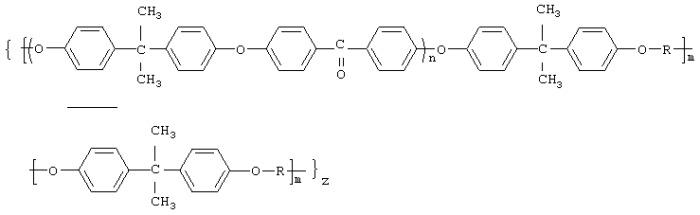 Ароматические блок-сополиэфиры