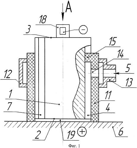 Электрод-инструмент для прошивки отверстий