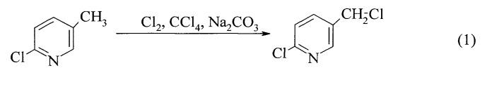 Способ получения 2-хлор-5-хлорметилпиридина