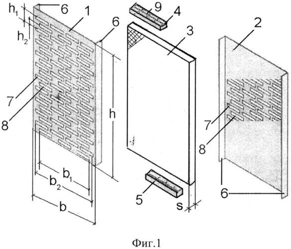 Многослойная акустическая панель кочетова