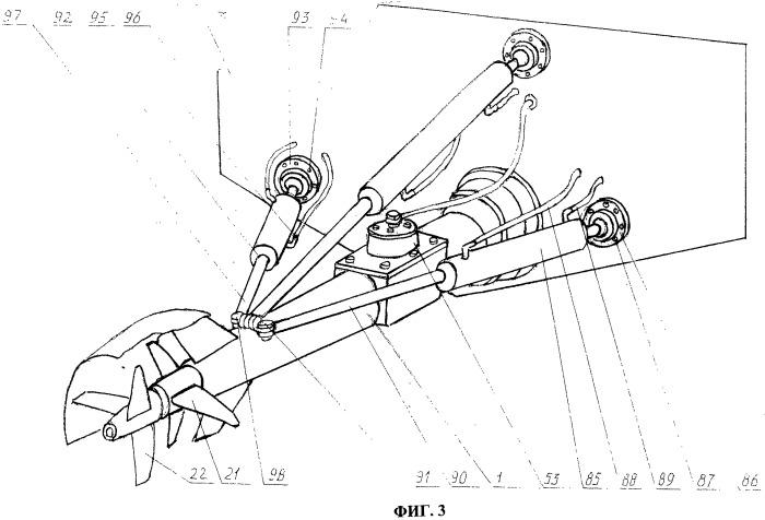 Частично погружённый винторулевой привод а.г. давыдова (варианты), узел крепления гидроцилиндра привода к транцу судна и гидроцилиндр