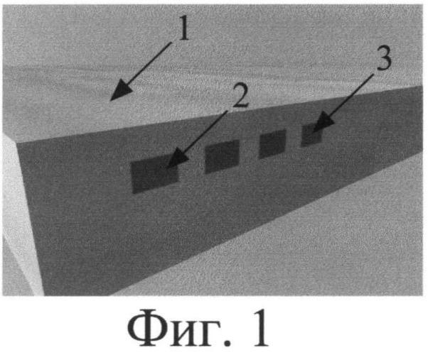 Способ соединения между электронными модулями для передачи оптических сигналов