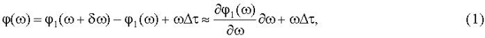 Способ определения коэффициента квадратичной фазовой модуляции сверхкороткого оптического импульса
